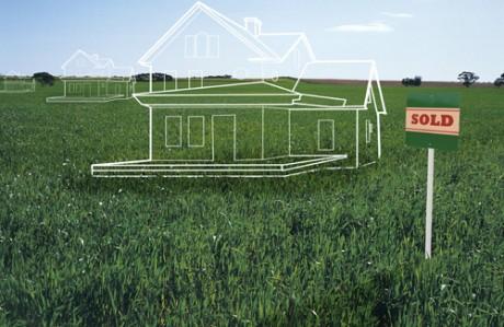 Ведется продажа земельных участков