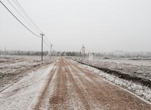 Фотографии местности — ноябрь 2014
